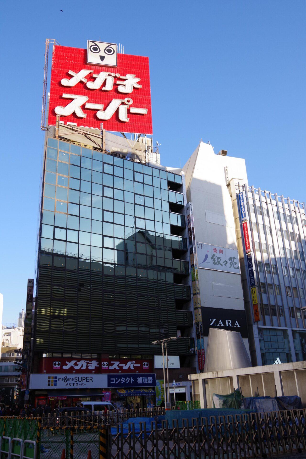メガネスーパー新宿東口店