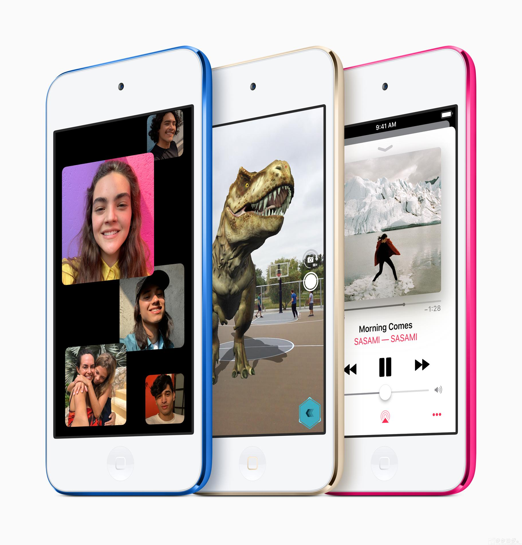 Apple「iPod touch」(第7世代)